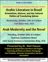 Arabic Literature in Brazil
