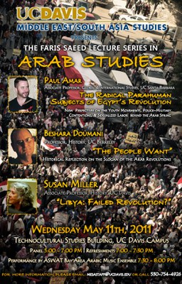 2011-05-11 - Arab Studies Launch Flyer-image1