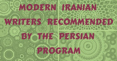 image for link to recommended persian writers